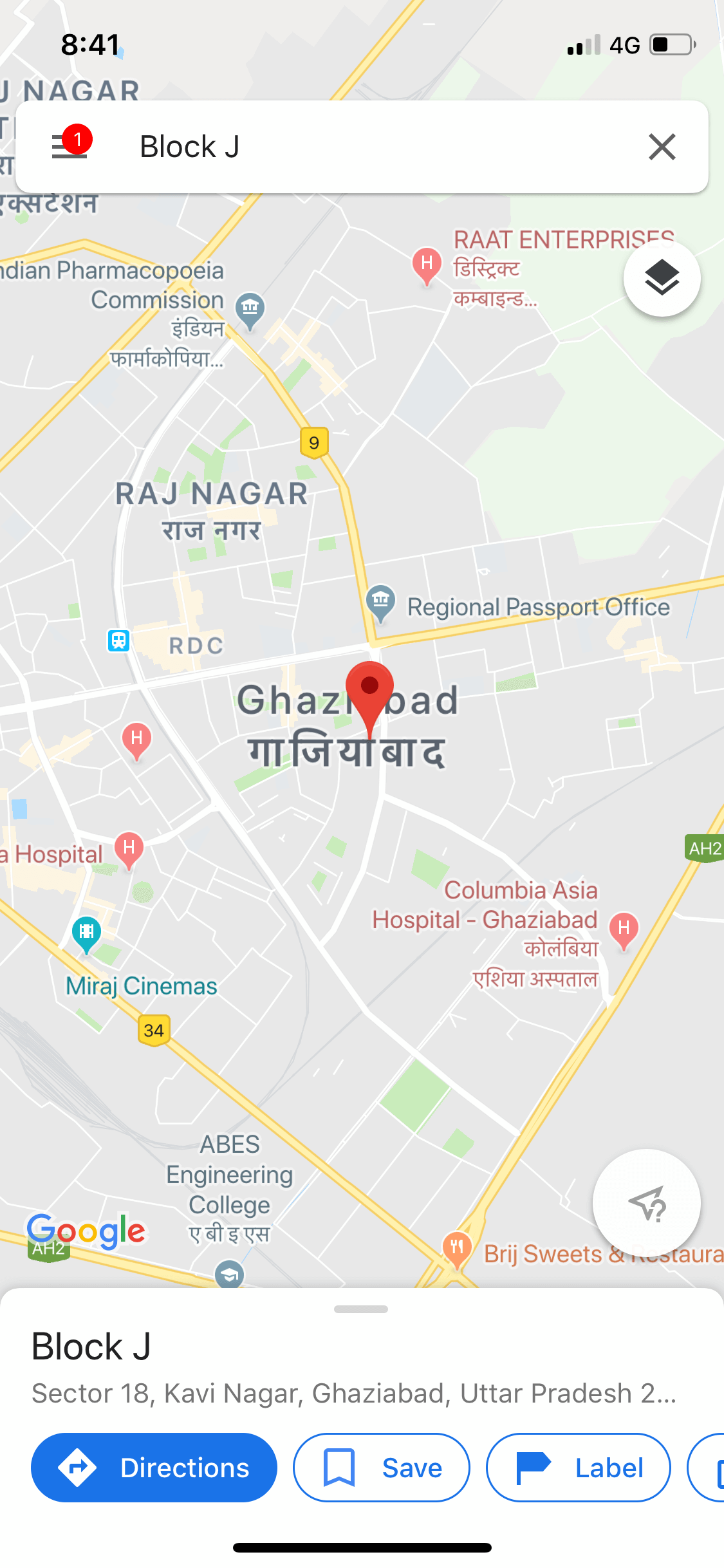 Long press on the Google maps in iPhone to get the name of any location