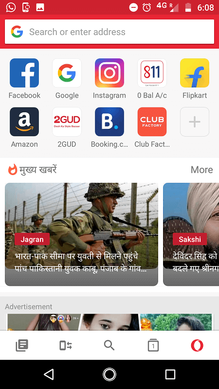 On the right lower corner of the screen, see the small logo sign of the opera mini. Click on that