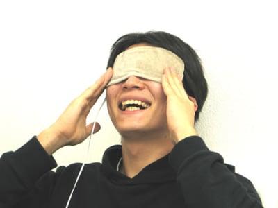 eyewarmer