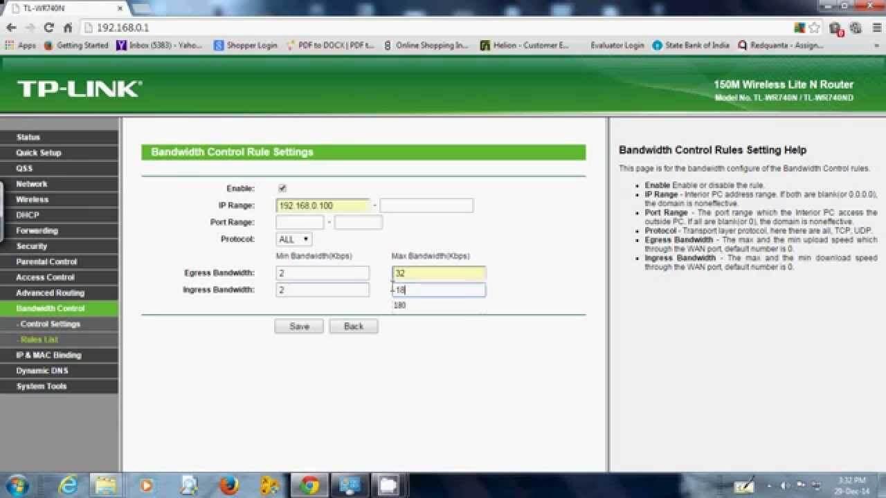 Bandwidth section enters the values for minimum and maximum bandwidth